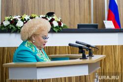 Доклад Кобылкина в Заксобрании, свинцова альбина