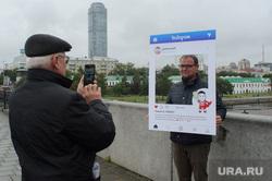 Выборы губернатора Свердловской области. Екатеринбург, электорат, instagram, выборы2017, голосовач, фоторамка, явка избирателей