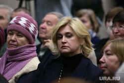 Григорий Явлинский на встрече с избирателями. Пермь, агишева надежда