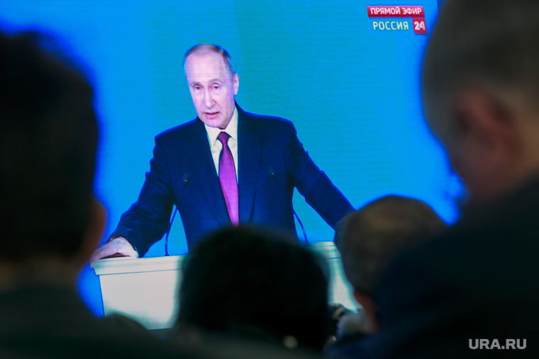 Медиафорум ОНФ. Калининград, трансляция путина, путин на экране