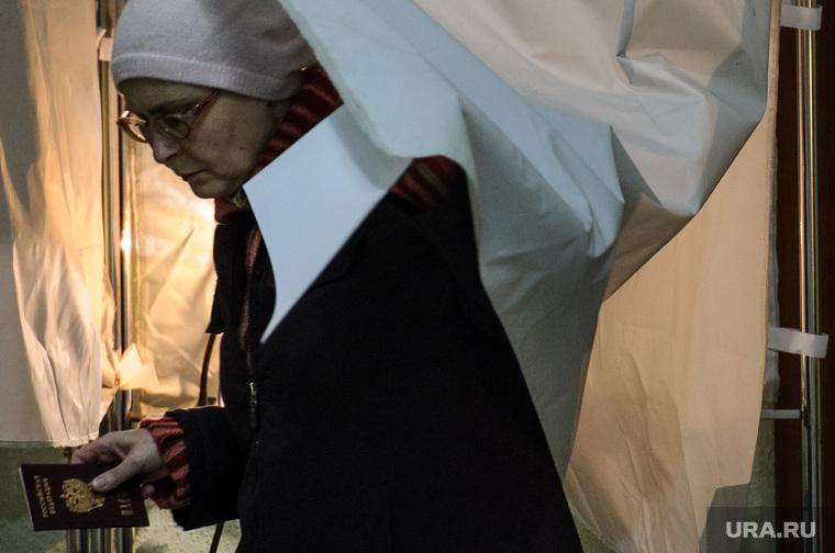 Выборы губернатора Свердловской области. Екатеринбург, кабинки для голосования, электорат, выборы 2017, явка избирателей