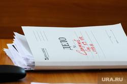 Процесс по делу Николая Сандакова в Советском суде. Челябинск, дело сандакова
