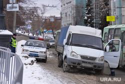 Клипарт и грязь. Челябинск., снег, гаи, гибдд, грязь, дорога