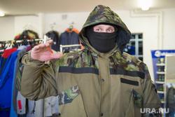 Одежда для уральских добровольцев в Новороссию. Екатеринбург, спецодежда, военная форма
