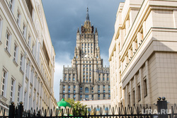 Клипарт, разное. Москва, министерство иностранных дел рф, мид