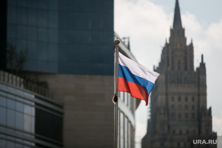День Государственного флага. Москва, мид россии, триколор, шествие, флаг россии