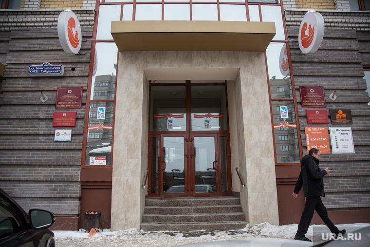 Долгострои по ул. Ленина , ул. Герцена, ул. Беляева. Здание