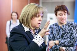 Заседание ВЦИК. Москва, памфилова элла, жест рукой