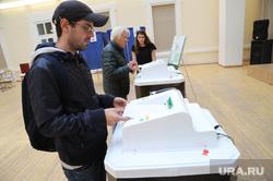 Гимназия 9. Выборы губернатора СО. Екатеринбург, коиб, голосование, выборы 2017