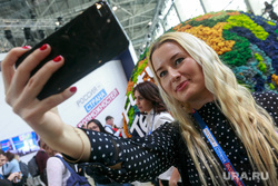 """Всероссийский форум """"Россия страна возможностей"""", первый день. Москва, сэлфи, россия страна возможностей"""