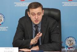 Владимир РыжукПресс-конференцияКурган, рыжук владимир