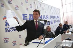 Конференция Единой России 28 сентября Пермь, малютин