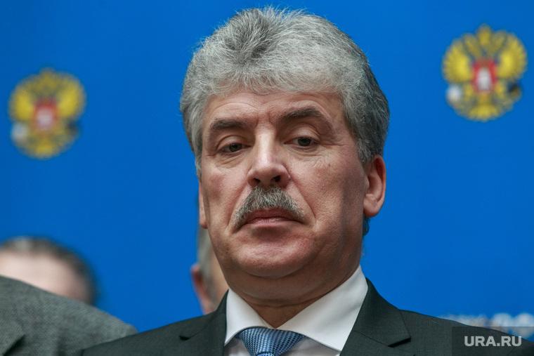 Заседание ВЦИК. Москва, грудинин павел