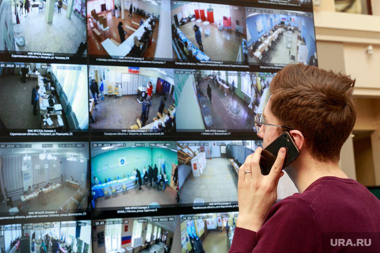 ВЦИК. Москва, видеонаблюдение, мониторы, вцик, трансляция, центризбирком, центральная избирательная комиссия, вебкамеры, наблюдение, камеры на уик