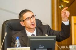 Бюджет Тюмени 2014. Первое чтение., абукин динар