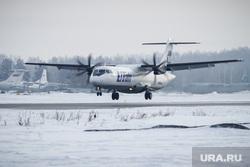 Первый споттинг в Кольцово. Екатеринбург, самолет, авиа, ютейр