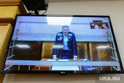 Суд над экс-сенатором Константином Цыбко, прения. Челябинск, цыбко константин
