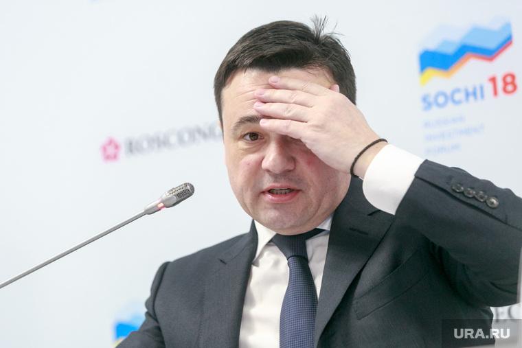Российский инвестиционный форум в Сочи 2018. Первый день. Сочи, воробьев андрей