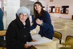 ВЫБОРЫ 2018. День голосования в Челябинске, пенсионер, старушка, выборы 2018, избирательный участок