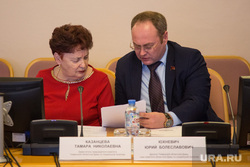 Заседание комитета по социальной политике. Тюмень, казанцева тамара, юхневич юрий