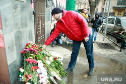 Мемориал у Кемеровского торгпредства. МОСКВА, кемерово, мемориал, цветы, траур