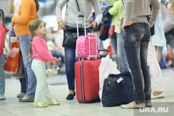 Новиков Илья, туристы, пассажиры в ожидании, чемоданы, аэропорт, путешествие