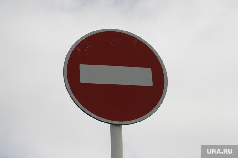 Клипарт 4, кирпич, знак