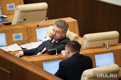 Заседание Законодательного собрания Свердловской области. Екатеринбург, бабенко виктор