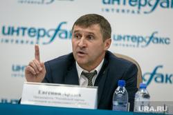"""Пресс-конференция """"Партии пенсионеров"""", Интерфакс. Москва, артюх евгений, указательный палец"""