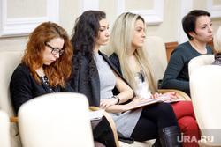 Заседание комитета по региональной политике заксобрания СО по вопросу отмены прямых выборов мэра. Екатеринбург, красавицы, девушки