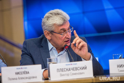 Пресс-конференция ВЦИОМ по продовольственному потреблению. Москва, плескачевский виктор