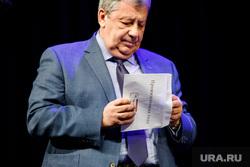 Церемония награждения премией «Человек года 2017» от ДК. Екатеринбург, чернецкий аркадий, человек года, номинации, промышленник года, конферт