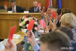 Первое заседание гордумы 6го созыва. Екатеринбург, депутаты, гордума, голосование, мандаты