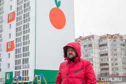 Прокурор области встретился с дольщиками СМУ КПД, жданов павел, жилой комплекс апельсин