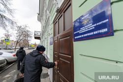 Управление по вопросам миграции ГУ МВД по Челябинской области. Челябинск, полиция, управление по вопросам миграции