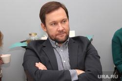 Брифинг Евгений СветловСбербанкКурган, фомин ярослав