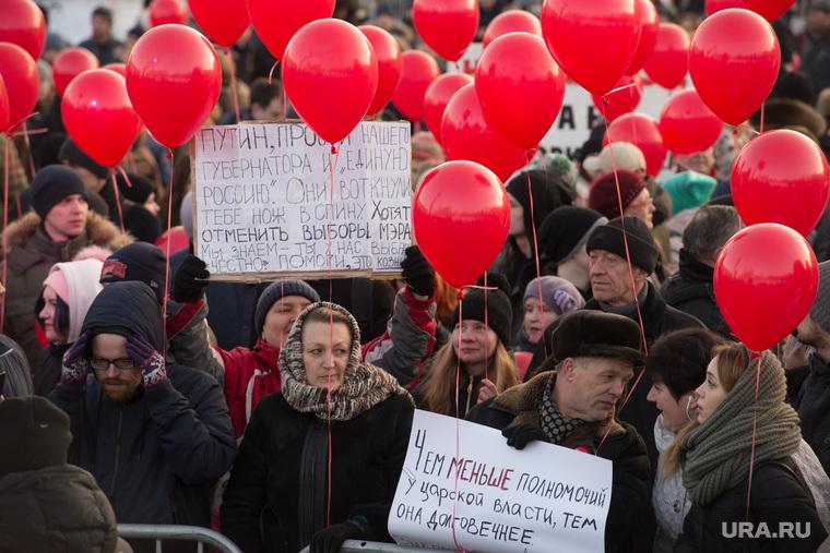 Митинг за сохранение прямых выборов мэра Екатеринбурга, акция протеста, массовое мероприятие, митинг, выборы мэра, прямые выборы, путин на плакате