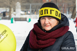 Митинг СтопГок против строительства Томинского ГОК. Челябинск, стоп гок