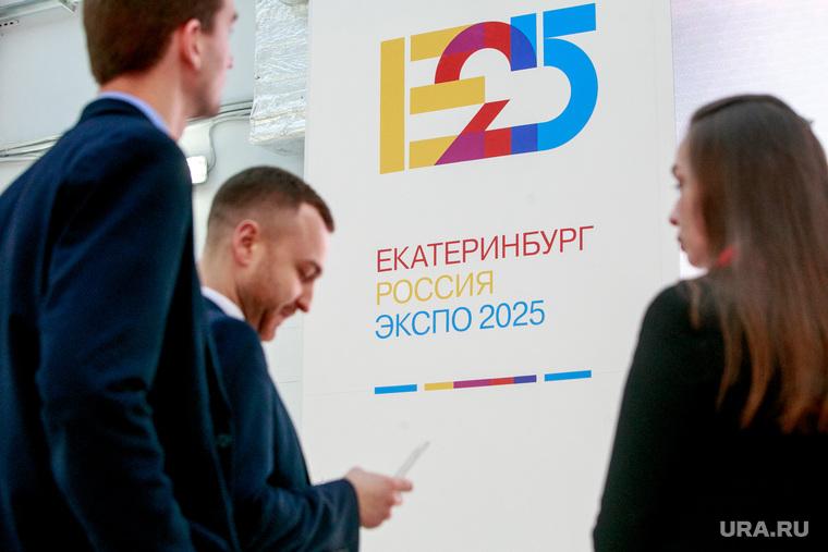 Российский инвестиционный форум 2018, стенд Expo-2025. Сочи, стенд, expo-2025