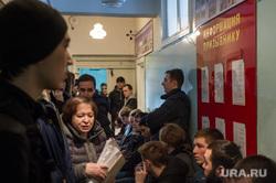 Призывная комиссия в военном комиссариате Кировского района Екатеринбурга