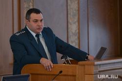 Законодательное собрание. Челябинск., бирюк михаил, ио руководителя уфнс по челябинской области
