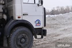 Вывоз снега. Челябинск., южуралавтобан
