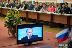 Заседание ОНФ в Горном университете. Екатеринбург, телевизор, послание президента, обращение