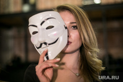 Инаугурация Трампа. Москва, катасонова мария, маска гая фокса, Guy Fawkes, anonymous, аноним