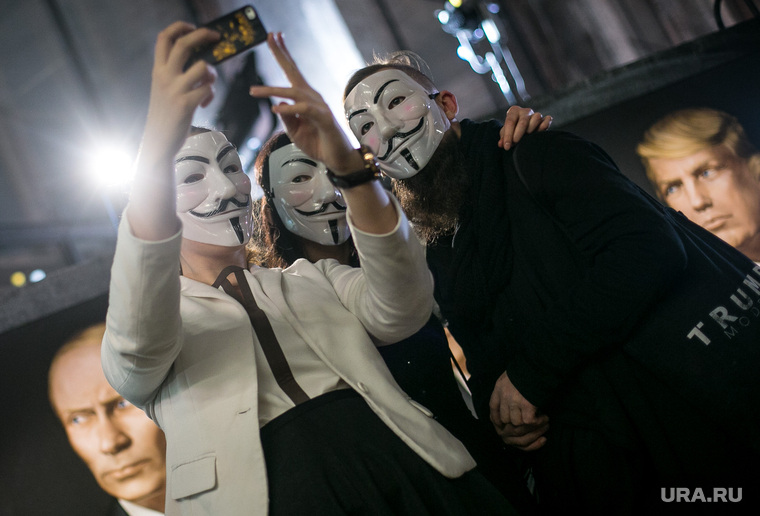 Инаугурация Трампа. Москва, маска гая фокса, Guy Fawkes, anonymous, аноним