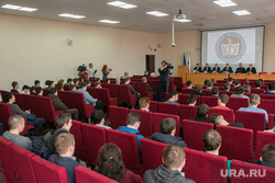 Встреча Курганских промышленников со студентами КГУ. Курган, курганский государственный университет, студенты, зал кгу