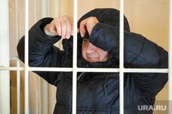 Избрание меры пресечения Владимиру Белоносову, обвиняемому в коррупции. Челябинск, клетка, арест, решетка, обвиняемый, подсудимый, белоносов владимир