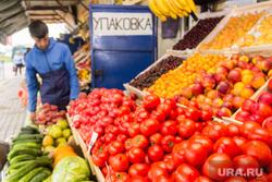 Клипарт. Декабрь (Часть 2). Магнитогорск, овощи, торговля, продукты, помидоры, рынок, еда, торговец