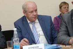 """Круглый стол """"Вопросы обеспечения квалифицированными кадрами""""Курган, кузнецов виктор"""