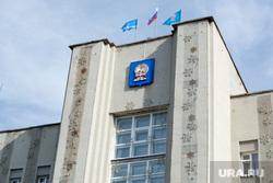 Поездка Кобылкина в Ноябрьск, 3 сентября 2015: МФЦ, перинатальный центр, стадион, народная программа , ноябрьск, мэрия